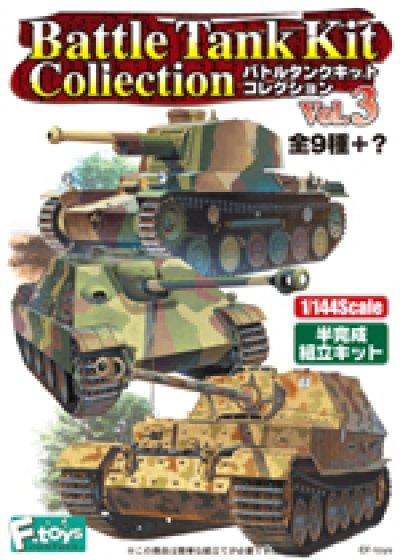 画像4: エフトイズ 1/144戦車 バトルタンクキットコレクション Vol.3 ドイツ軍 ヤークトパンター A.第560重戦車駆逐大隊第1中隊