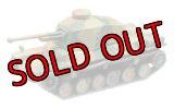 エフトイズ 1/144戦車 バトルタンクキットコレクション Vol.3 日本陸軍 三式中戦車チヌ A.戦車第4師団
