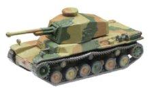 他の写真2: エフトイズ 1/144戦車 バトルタンクキットコレクション Vol.3 日本陸軍 三式中戦車チヌ A.戦車第4師団