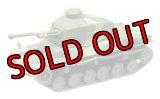 エフトイズ 1/144戦車 バトルタンクキットコレクション Vol.3 日本陸軍 三式中戦車チヌ C.戦車第18連隊所属