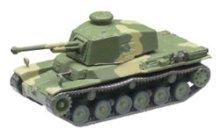 他の写真2: エフトイズ 1/144戦車 バトルタンクキットコレクション Vol.3 日本陸軍 三式中戦車チヌ C.戦車第18連隊所属