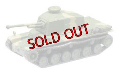 画像1: エフトイズ 1/144戦車 バトルタンクキットコレクション Vol.3 日本陸軍 三式中戦車チヌ C.戦車第18連隊所属