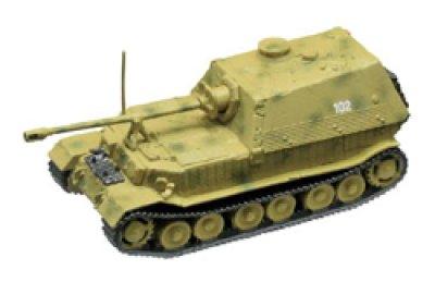 画像1: エフトイズ 1/144戦車 バトルタンクキットコレクション Vol.3 ドイツ軍 エレファント B.第653重戦車駆逐大隊第1中隊