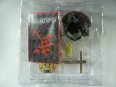 画像2: 武 IV 世界の兜 コレクション 毛利元就 所用