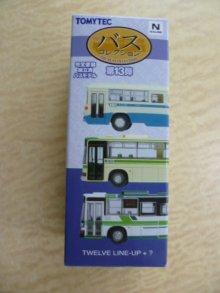 他の写真1: Nゲージ(1/150) ザ・バスコレクション 13弾 三菱ふそうMP107K 日本交通