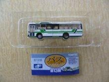 他の写真3: Nゲージ(1/150) ザ・バスコレクション 13弾 三菱ふそうMP218K 道北バス 箱無し
