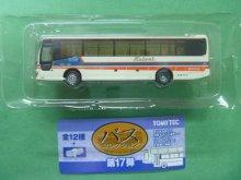 他の写真1: Nゲージ(1/150) ザ・バスコレクション 17弾 いすゞガーラI 京成バス