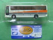 他の写真1: Nゲージ(1/150) ザ・バスコレクション 17弾 いすゞガーラII 奈良交通