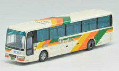 画像1: Nゲージ(1/150) ザ・バスコレクション 17弾 いすゞガーラI 広島電鉄