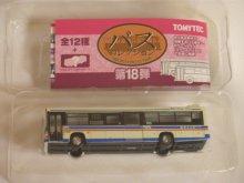 他の写真2: Nゲージ(1/150) ザ・バスコレクション 18弾 日野レインボーHR 川崎鶴見臨港バス