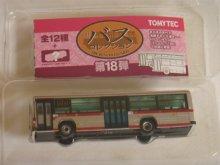 他の写真2: Nゲージ(1/150) ザ・バスコレクション 18弾 いすゞエルガワンステップ 東急バス