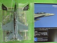 他の写真2: アルジャーノンプロダクト(カフェレオ) 1/144戦闘機 Jウイング Jwings4 +Brava 07 F/A18-D HORNET VMFA(AW)-225 VIKINGS 2009 ホーネット