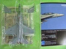 他の写真2: アルジャーノンプロダクト(カフェレオ) 1/144戦闘機 Jウイング Jwings4 +Brava 08 F/A18-D HORNET VMFA(AW)-225 VIKINGS 2009(Low Visibility) ホーネット