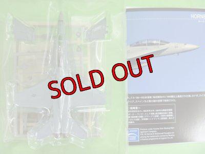 画像1: アルジャーノンプロダクト(カフェレオ) 1/144戦闘機 Jウイング Jwings4 +Brava 08 F/A18-D HORNET VMFA(AW)-225 VIKINGS 2009(Low Visibility) ホーネット