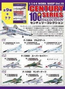 他の写真3: エフトイズ 1/144戦闘機 センチュリーコレクション F-100D スーパーセイバー 02c.サンダーバーズ
