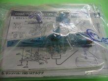 他の写真2: コスモフリートコレクション 機動戦士ガンダム 0079 ルザル ※RB-79ボール