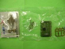 他の写真3: コスモフリートコレクション 機動戦士ガンダム 0079 ファルメル ※MS-06Sシャア専用ザク