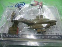 他の写真2: コスモフリートコレクション 機動戦士ガンダム 0079 ファルメル ※MS-06Sシャア専用ザク