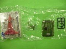 他の写真3: コスモフリートコレクション 機動戦士ガンダム 0079 グレート・デギン ※MS-06FザクII