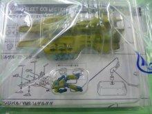 他の写真2: コスモフリートコレクション 機動戦士ガンダム 0079 パプア ※MS-05ザクI