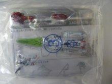 他の写真2: コスモフリートコレクション 機動戦士ガンダム ACT-6 3 スペース・アーク with ガンダムF91
