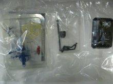 他の写真3: コスモフリートコレクション 機動戦士ガンダム ACT-6 5 マザーバンガード with クロスボーンガンダム