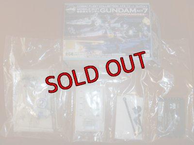 画像3: コスモフリートコレクション 機動戦士ガンダム ACT-7 2 バーミンガム ガンダム試作2号機