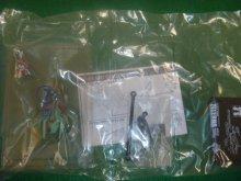 他の写真3: コスモフリートコレクション グランメカニクス ゼラーナ&ビルバイン SPシークレット