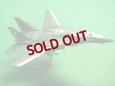 画像3: チョコエッグ 戦闘機 特別編 110 F-14トムキャット 翼可動