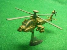 他の写真2: チョコエッグ 戦闘機 アメリカ編 125 AH-64D アパッチ・ロングボウ