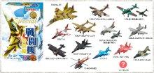 他の写真3: チョコエッグ 戦闘機 特別編 110 F-14トムキャット 翼可動