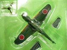 他の写真1: アルジャーノンプロダクト(カフェレオ) 1/144戦闘機 急降下爆撃機 彗星一二型 第1航空戦隊 大鳳搭載機 マリアナ沖海戦時 平原大尉機