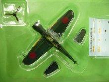 他の写真1: アルジャーノンプロダクト(カフェレオ) 1/144戦闘機 急降下爆撃機 彗星三三型 第252航空隊 攻撃第3飛行隊 昭和20年 香取基地 外箱なし