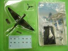 他の写真2: アルジャーノンプロダクト(カフェレオ) 1/144戦闘機 急降下爆撃機 Ju87D-5 III./StG2 第2急降下爆撃航空団 第3飛行隊本部所属機 外箱なし