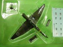 他の写真1: アルジャーノンプロダクト(カフェレオ) 1/144戦闘機 急降下爆撃機 Ju87D-5 III./StG2 第2急降下爆撃航空団 第3飛行隊本部所属機 外箱なし