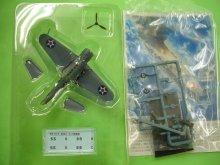 他の写真2: アルジャーノンプロダクト(カフェレオ) 1/144戦闘機 急降下爆撃機 SBD-3 DAUNTLESS VS-8 第8偵察爆撃中隊 空母ホーネット搭載機 ミッドウェー海戦時