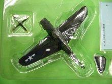 他の写真1: アルジャーノンプロダクト(カフェレオ) 1/144戦闘機 急降下爆撃機 SB2C-4 HELLDIVER VB-85 第85爆撃飛行隊 空母シャングリラ搭載機