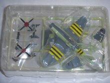他の写真1: アルジャーノンプロダクト(カフェレオ) 1/144戦闘機 急降下爆撃機 WYVERN S.4 830Sqn 空母イーグル搭載機 スエズ動乱時 スペシャルシークレットSP