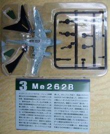他の写真2: エフトイズ 1/144戦闘機 初期ジェット機コレクション 03b. Me262A ドイツ空軍 箱なし