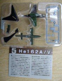 他の写真2: エフトイズ 1/144戦闘機 初期ジェット機コレクション 05 He162/V-1 ドイツ空軍 箱なし