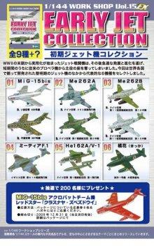 他の写真3: エフトイズ 1/144戦闘機 初期ジェット機コレクション 05 He162/V-1 ドイツ空軍 箱なし