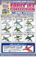 画像4: エフトイズ 1/144戦闘機 初期ジェット機コレクション 03a. Me262A ドイツ空軍 (4)