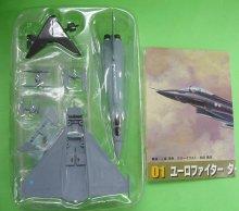 他の写真1: エフトイズ 1/144戦闘機 ユーロジェットコレクション ユーロファイター タイフーン 01a.イギリス空軍 第1航空群第3飛行隊 外箱なし