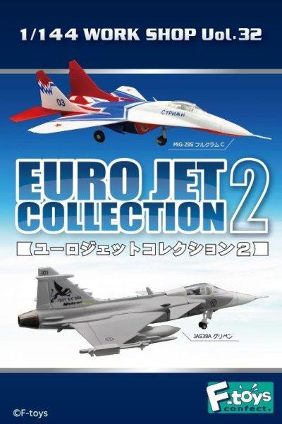 画像3: エフトイズ 1/144戦闘機 ユーロジェットコレクション2 2-D JAS39A/C グリペン ハンガリー空軍