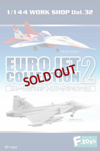 画像3: エフトイズ 1/144戦闘機 ユーロジェットコレクション2 1-A MiG-29S フルクラムC ロシア空軍 第4戦技訓練センター