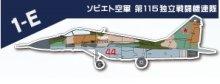 他の写真1: エフトイズ 1/144戦闘機 ユーロジェットコレクション2 1-E MiG-29S フルクラムC ソビエト空軍 第115独立戦闘機連隊