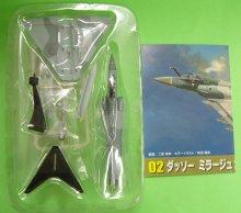 他の写真1: エフトイズ 1/144戦闘機 ユーロジェットコレクション ダッソー ミラージュ2000 02b.台湾空軍 第499戦術戦闘機連隊第11大隊 外箱なし