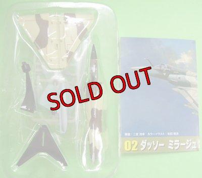画像1: エフトイズ 1/144戦闘機 ユーロジェットコレクション ダッソー ミラージュ2000 02c.ペルー空軍 第412飛行隊 外箱なし