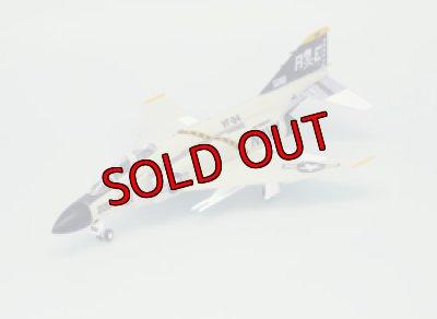 画像1: エフトイズ 1/144戦闘機 航空ファンSELECT VOL.1 7 F-4J ファントム