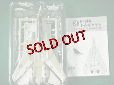 画像2: エフトイズ 1/144戦闘機 航空ファンSELECT VOL.1 8 F-14A トムキャット